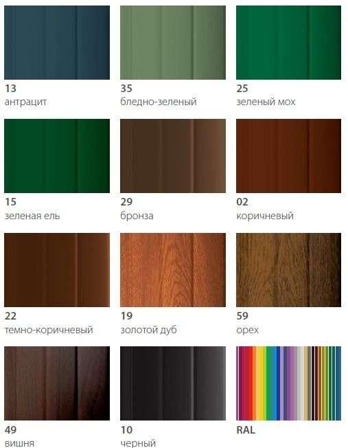 Цветовые решения рольставен АЛЮТЕХ