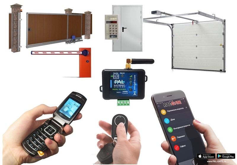 Управление автоматикой именными радио-пультами и GSM-дозвоном
