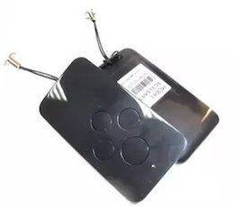 SG315A433 4-х кнопочный радио пульт 433мгц